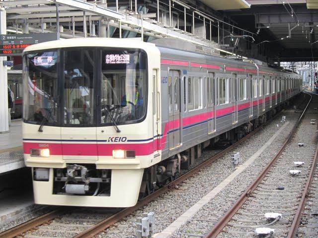 京王電鉄 各停 多摩動物公園行き3 8000系(土日3本運行)