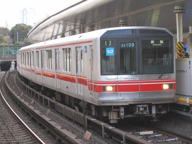 東京メトロ丸ノ内線 新宿行き1 02系幕式