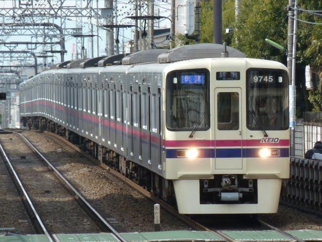京王電鉄 快速 新宿行き4 9000系