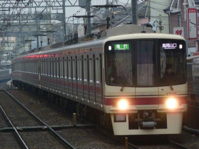 京王電鉄 急行 高尾山口行き3 8000系(平日4本運行)