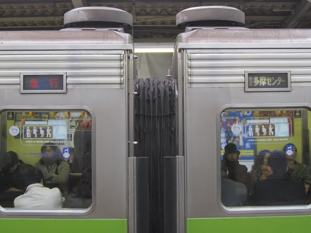 京王電鉄 急行 京王多摩センター行き 都営10-000形200F(平日1本運行)