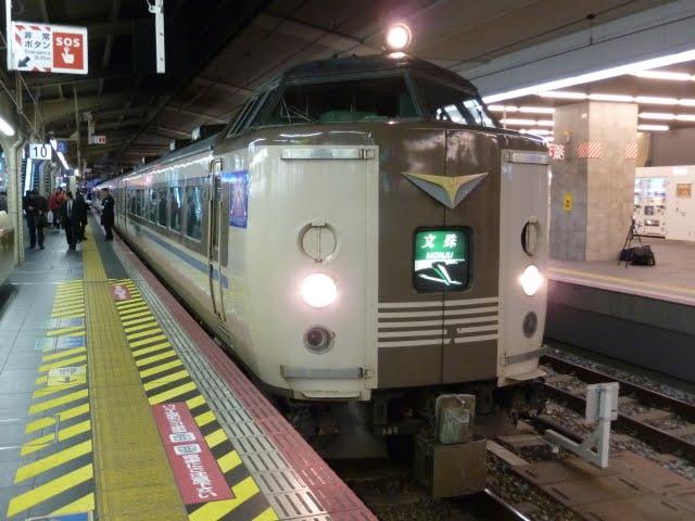 特急 文殊2号 新大阪行き 183系国鉄色 廃止