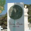 Εορταστική εκδήλώση μνήμης για τα 100 χρόνια απο την γέννηση του Γιάννη Ρίτσου