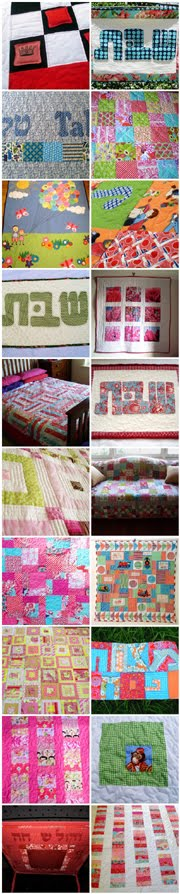 Quilts finished in 2009