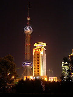夜晚的明珠塔