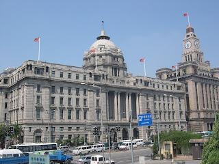 匯豐銀行舊址