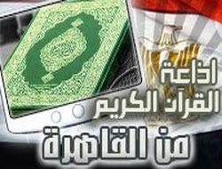 اذاعات عربيه واجنبه