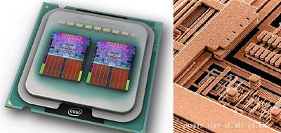 Chip intel ampliado microscopicamente