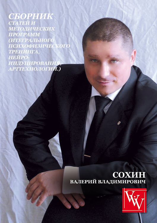 журнал-сборник