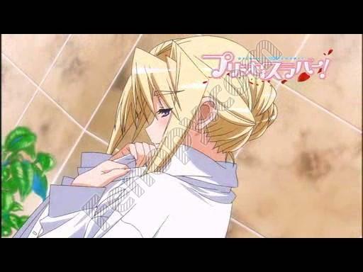 Watch Princess Lover! OVA 1 Online at Hentai Dreaming. Princess Lover!