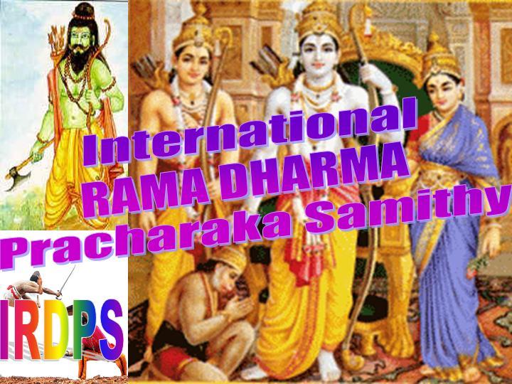International RAMA DHARMA Pracharaka Samithy