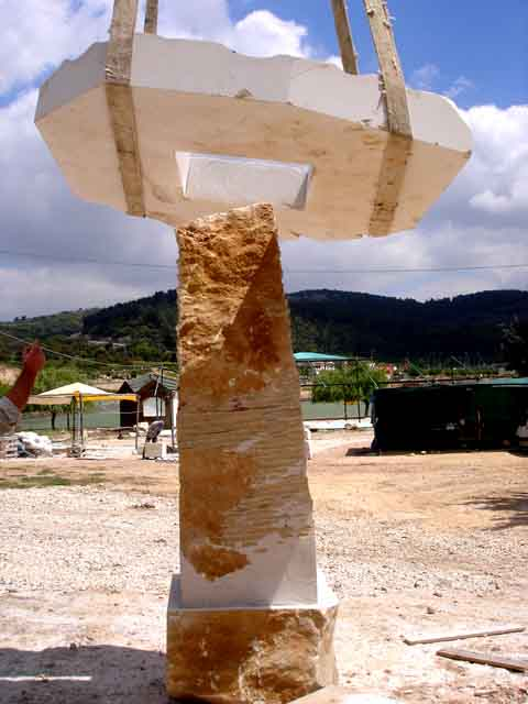 Sculpture Symposium, Galilee, Israel 2006
