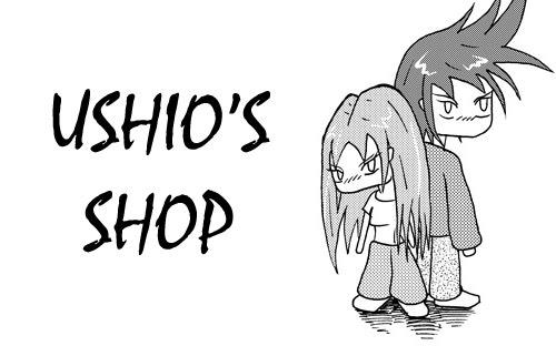 Ushio's Shop