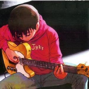 El Blog de la Guitarra