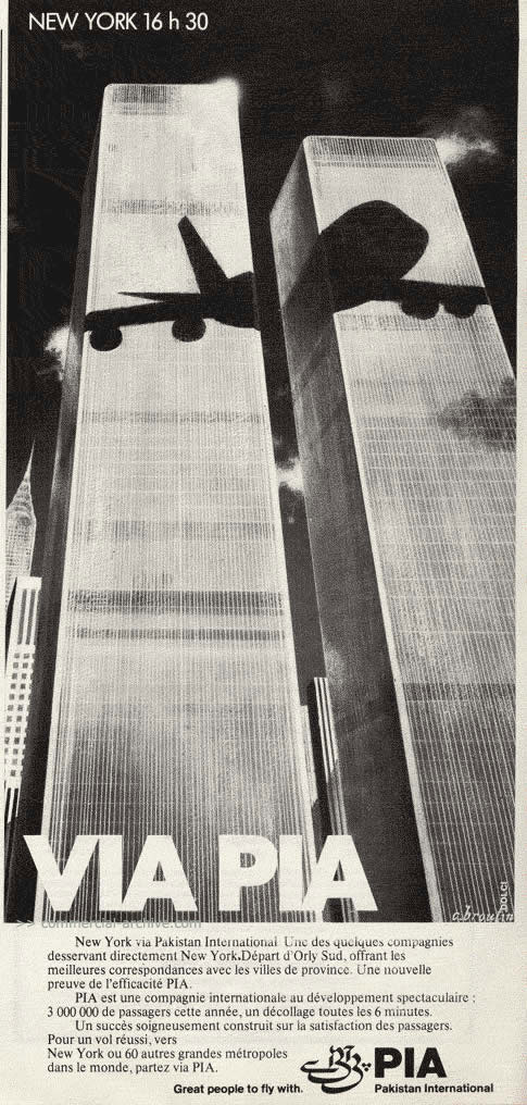 [PIA_WTC.jpg]