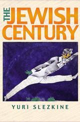 [Jewish+Century]