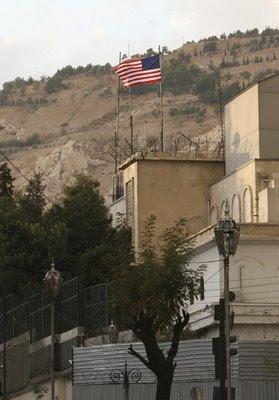 US Embassy - Damascus