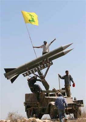 Hizballah rocket launcher