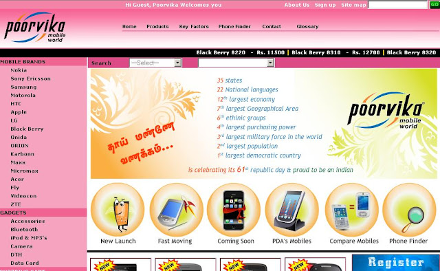 Poorvika Mobile : Price List from Poorvika Mobile Store