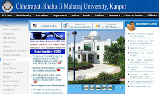 Kanpur University Admission : Forms & Announcement