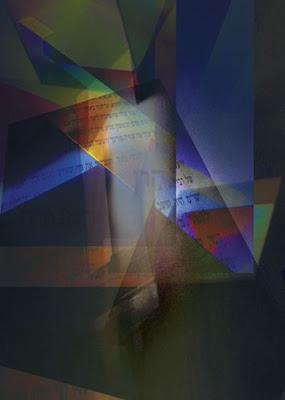 האור הגנוז אמנות ישראלית