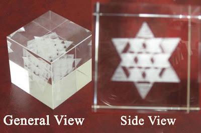 משולשים ופירמידות היוצרים מגני דוד
