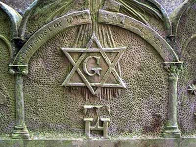 Hexagram Masonic symbol