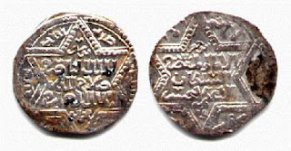 Solomon's Seal coin-1