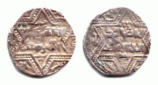 Solomon's Seal Crusaders' Coins