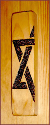 Wood Mezuzah star of David