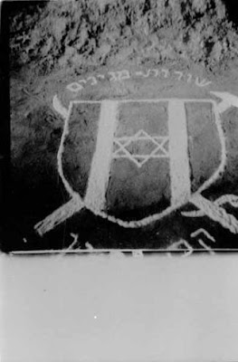 Cyprus camp Emblem Star of David