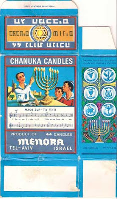 Chanukah Candles jewish star