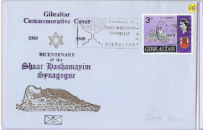 Star of David on a Gibraltar Cancel