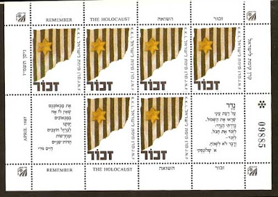 Stamp With Hebrew Poetry Yellow Badge