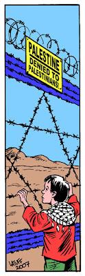 מגן דוד עשוי מגדר תיל