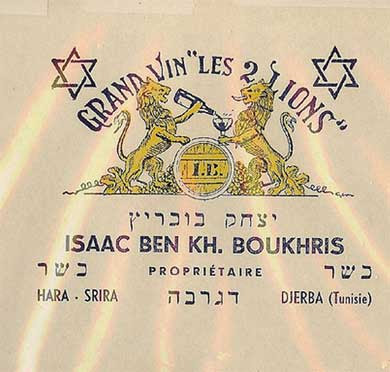Stars of David on a wine label