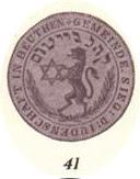 Beuthen, Communal Seal jewish star