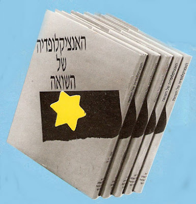Holocaust Encyclopedia Yellow Badge