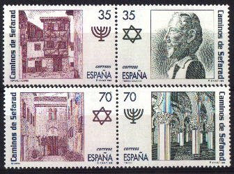 Benjamin of Tudela Postal Stamp jewish star