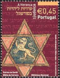 מציג מגן דוד מתוך איורו של יוסף הצרפתי