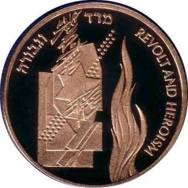 Star of David 1993 Revolt & Heroism Coin