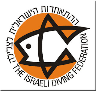 Israeli Diving Federation symbol jewish star