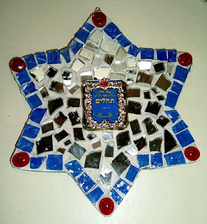 Psalms israeli art jewish star