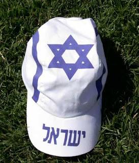 כובע מגן דוד