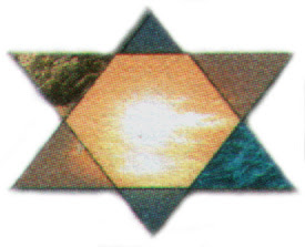 Ministry of National Infrastructures Jewish star