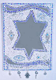 Mosaic mirror israeli art jewish star
