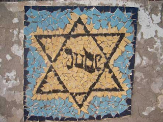 ART, Israeli, Yellow Badge