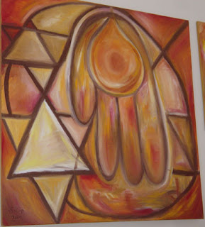 Magen David Israeli art