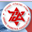 Israeli Diabetes Association logo magen david