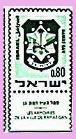 Postage Stamp jewish star
